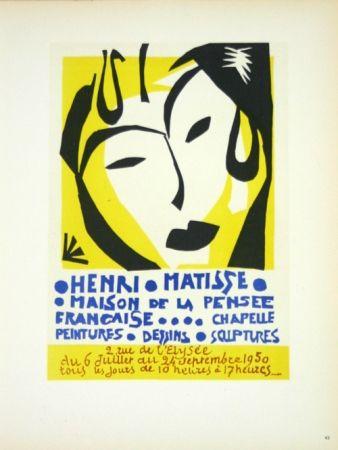 Lithographie Matisse - Maison de la Pensée Française