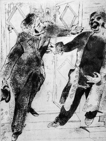 Eau-Forte Chagall - Manilov Et Tchitchikov Sur Le Seuil De La Porte