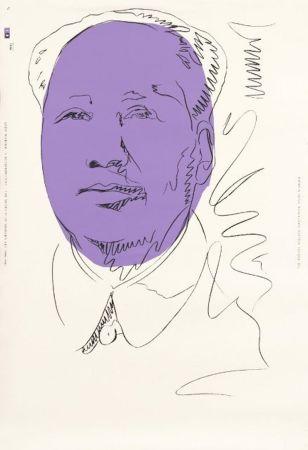 Sérigraphie Warhol - Mao