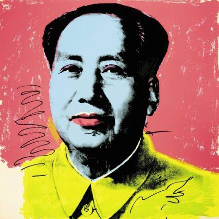 Sérigraphie Warhol - Mao (FS II.91)