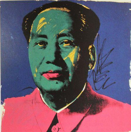 Sérigraphie Warhol - Mao (FS II.93)