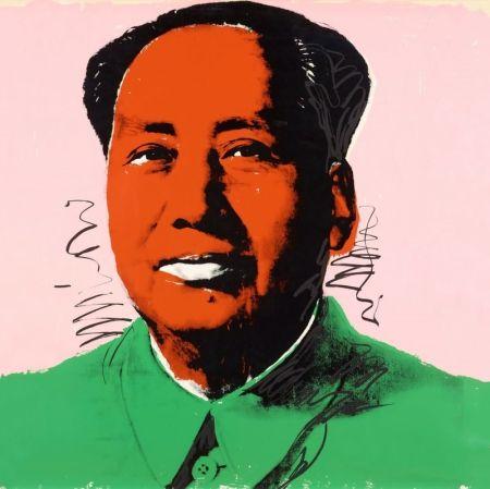 Sérigraphie Warhol - Mao (FS II.94)