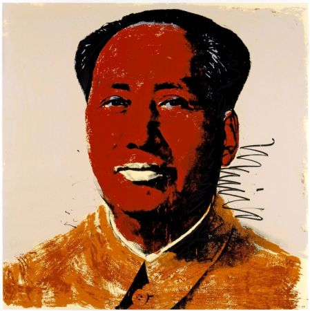 Sérigraphie Warhol - Mao (FS II.96)