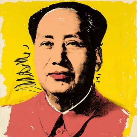 Sérigraphie Warhol - Mao (FS II.97)