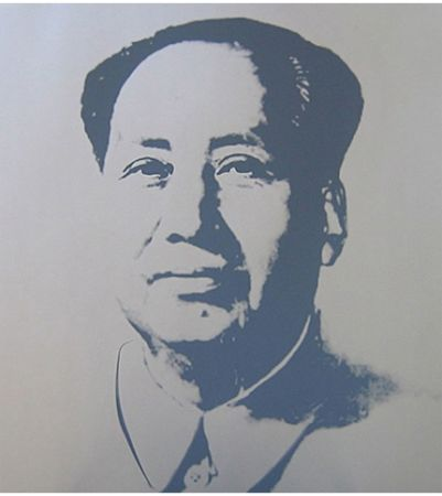Sérigraphie Warhol (After) - Mao Silkscreen Prints (by Sunday B. Morning)