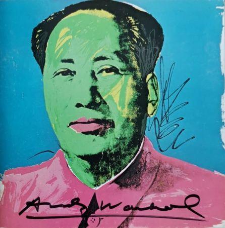 Sérigraphie Warhol - MAO Tse Tung invitation Castelli