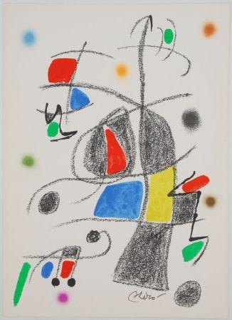 Lithographie Miró - Maravillas con 17