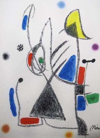 Lithographie Miró - Maravillas con variaciones acrósticas en el jardín de Miró - 16