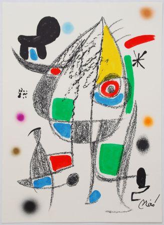Lithographie Miró - Maravillas Con Variaciones Acrósticas Xx - Firmada En Plancha