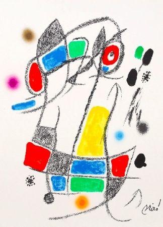 Lithographie Miró - Maravillas con variaciones acrosticas 1