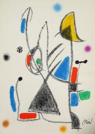 Lithographie Miró - Maravillas con variaciones acrosticas 16
