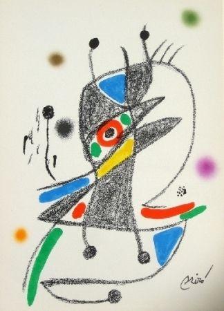 Lithographie Miró - Maravillas con variaciones acrosticas 2
