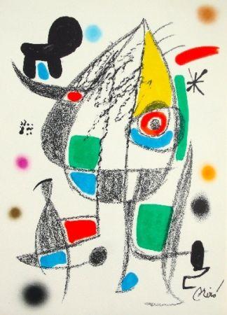 Aucune Technique Miró - Maravillas con variaciones acrosticas 20