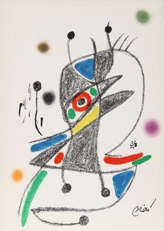 Lithographie Miró - Maravillas con Variaciones Acrosticas en el jardin de Miro (Number 3)