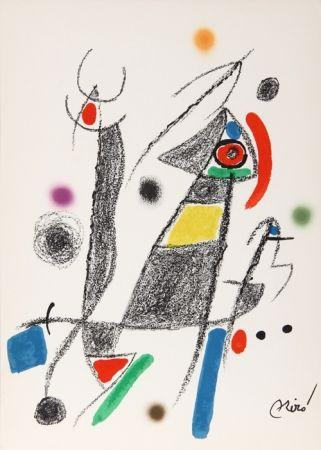 Lithographie Miró - Maravillas con Variaciones Acrosticas en el jardin de Miro (Number 8)