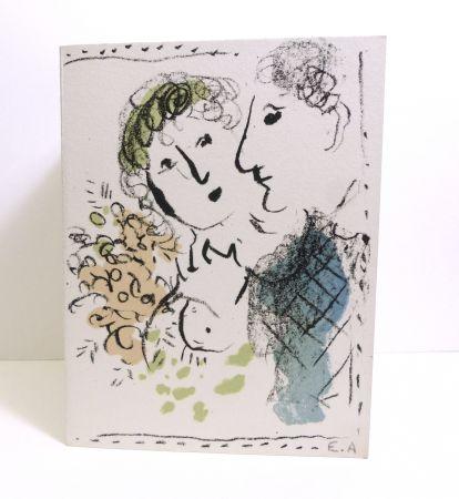 Aucune Technique Chagall - Marc Chagall - Carte de voeux