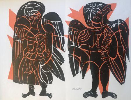 Gravure Sur Bois Grieshaber - Maria vom helle christlichen Haufen