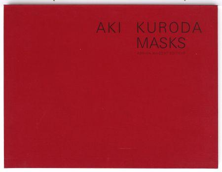 Linogravure Kuroda - Masks