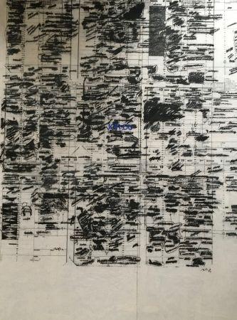 Sérigraphie Buraglio - Memento, Jordu