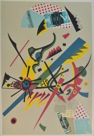 Sérigraphie Valdés - Menina Kandinsky