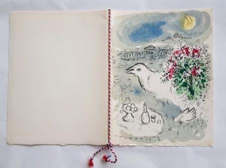 Lithographie Chagall - Menu du Diner du 5 Janvier 1978