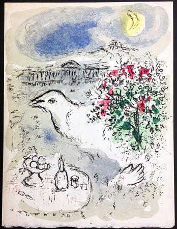 Lithographie Chagall - MENU pour la Présidence de la République (tirage à part sur Japon nacré). 1977