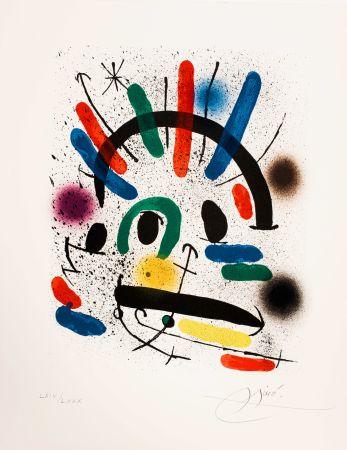 Aucune Technique Miró - Miró lithographe I (Maeght 858)