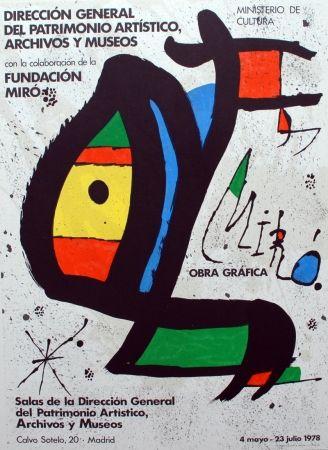 Lithographie Miró - Miró obra gráfica