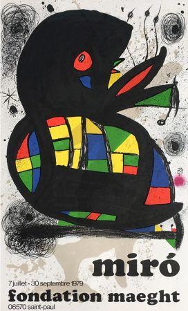 Affiche Miró - MIRO À LA FONDATION MAEGHT. Exposition de l'été 1979.