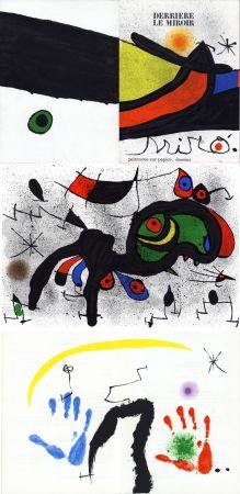 Livre Illustré Miró - MIRO. PEINTURES SUR PAPIER, DESSINS. DERRIÈRE LE MIROIR N°193-194. Novembre 1971.