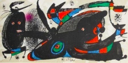 Lithographie Miró - Miro sculpteur Angleterre