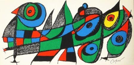 Lithographie Miró - Miro sculpteur, Japon