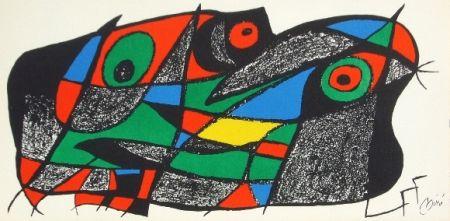 Lithographie Miró - Miro sculpteur, Suede