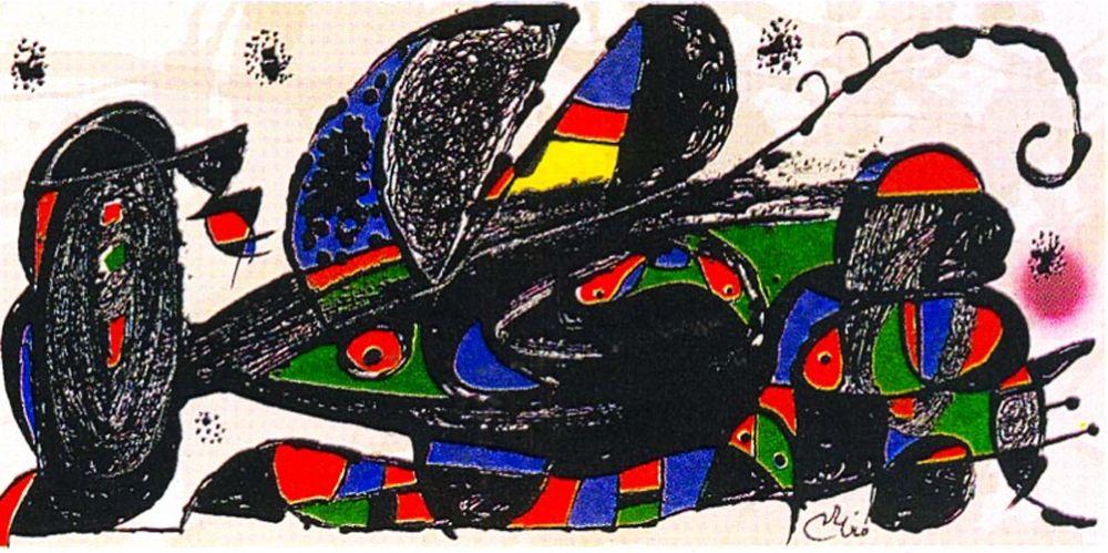 Aucune Technique Miró -  Miro Sculptor - Iran