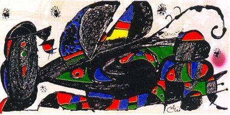 Lithographie Miró - Miro Sculptor - Iran