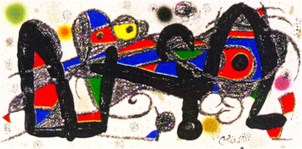 Aucune Technique Miró - Miro Sculptor - Portugal