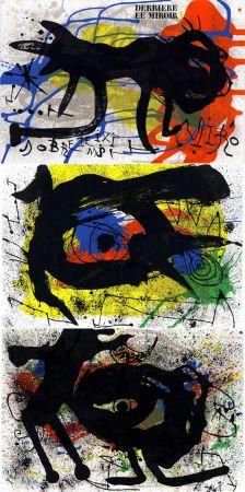 Livre Illustré Miró - MIRO. SOBRETEIXIMS ET SACS. Derrière le Miroir n° 203. Avril 1973.