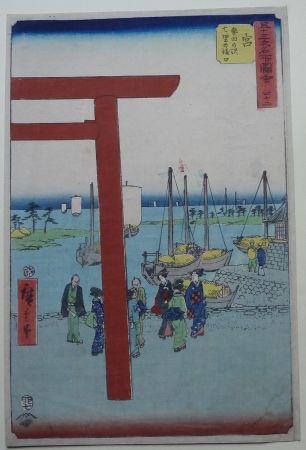 Gravure Sur Bois Hiroshige - Miya