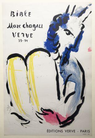 Lithographie Chagall - MOÏSE. LA BIBLE. Affiche originale pour Verve 33-34 (1956).