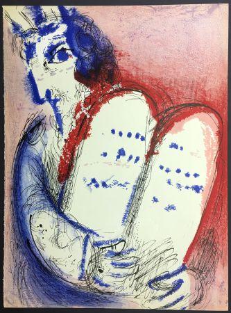 Lithographie Chagall - MOÏSE (Moses). Lithographie originale pour LA BIBLE. 1956.
