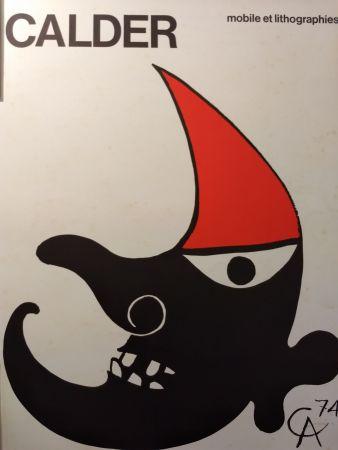 Affiche Calder - Mobile