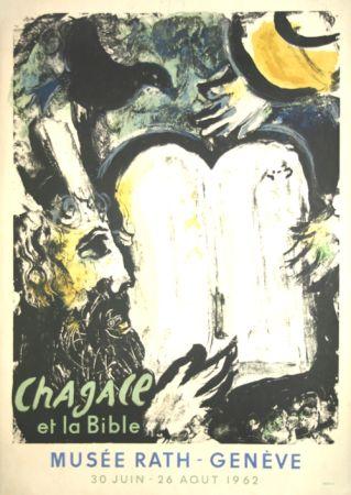 Lithographie Chagall - Moise et les Tables de La Loi