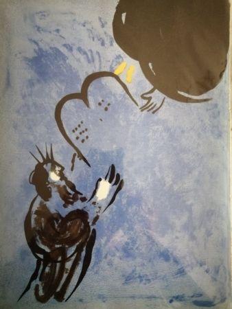 Lithographie Chagall - Moise reçoit les tables de la loi