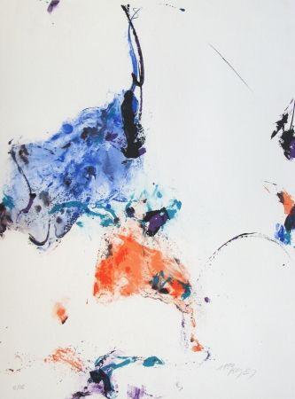 Lithographie En Joong - Monde imaginaire VI