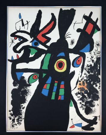 Lithographie Miró -  Montroig 3