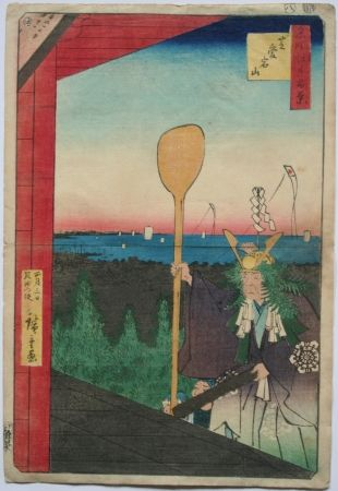 Gravure Sur Bois Hiroshige - Mount Atago, the Shiba District