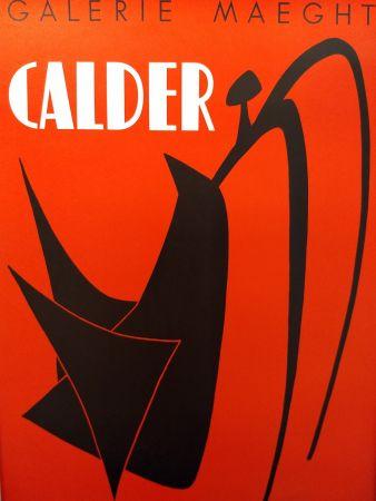 Affiche Calder - Mourlot