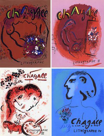Livre Illustré Chagall - Mourlot & Sorlier : Chagall lithographe I à IV avec 28 lithographies originales.