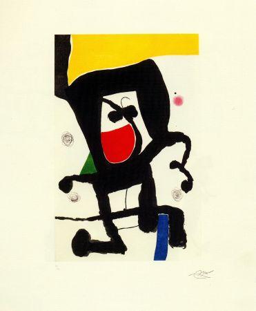 Aucune Technique Miró - Mousse dans les cordages