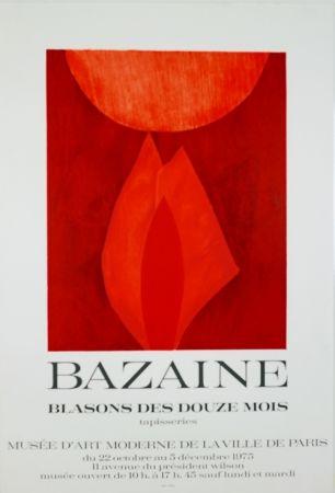 Lithographie Bazaine - Musée D'Art Moderne de Paris